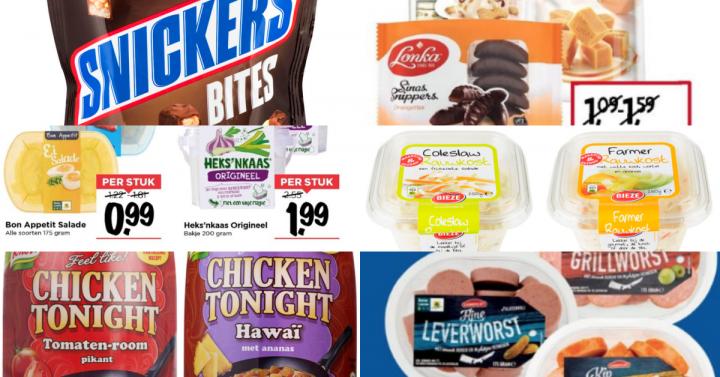 Glutenvrije aanbiedingen week 46 2018